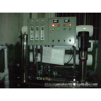 苏州水处理/电子行业用纯水设备/电镀行业用高纯水设备