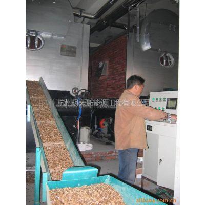 供应生物质燃料(木屑)锅炉