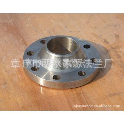 供应章丘家源法兰厂专业提供各种来件锻造法兰加工