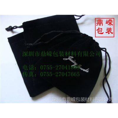 供应厂家直销束口绒布袋子 索绳绒布袋 索扣布袋