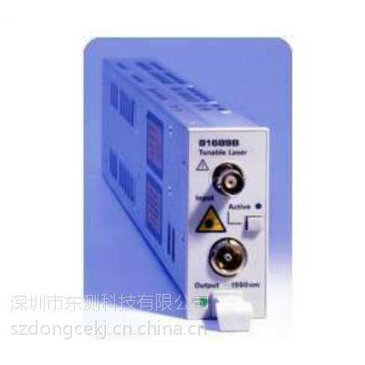 供应安捷伦 Agilent 81689A 压缩的可调激光
