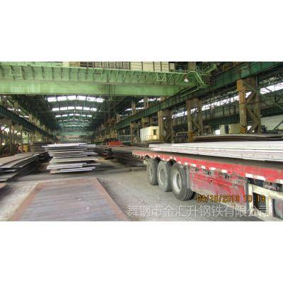 供应S235JR普通碳素结构钢板Q235普板舞阳钢厂