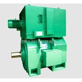 甘肃兰州供应Z系列中型直流电动机