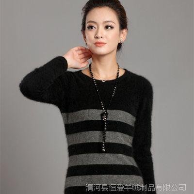2014新款修身女式中长款 圆领横条貂绒衫羊毛衫 羊绒衫针织毛衣