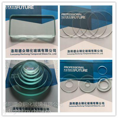 供应厂家、定制异型钢化玻璃 非标钢化玻璃
