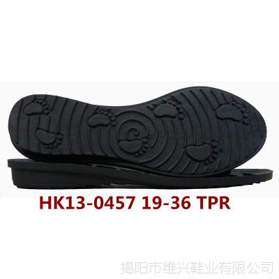 新款0457# TPR女童坡跟鞋底 TPR牛津大底 适用于雪地靴