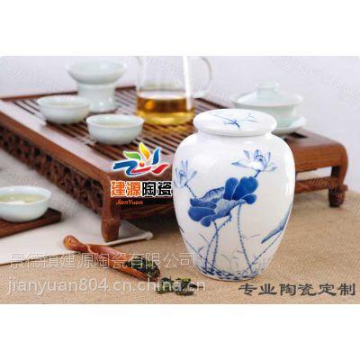 厂家直销青花陶瓷茶叶罐 礼盒套装储存密封双罐 散装茶叶蜂蜜膏方罐包装定做