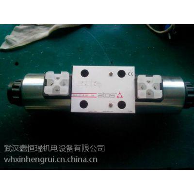 阿托斯流量控制阀总代理QV-06/24 60