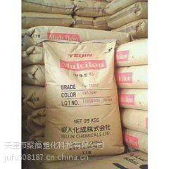 天津聚福集团供应大量现货 日本东丽 ABS 920 原厂原包 价格优惠 质量保证 山东