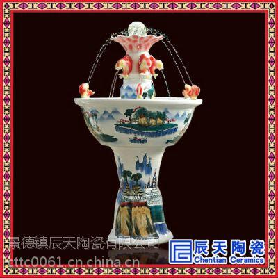 辰天陶瓷供应景德镇青花瓷喷泉加湿器 手绘陶瓷喷泉