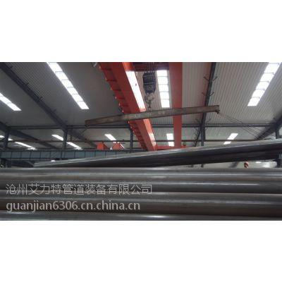 渤洋碳钢直缝钢管生产厂家