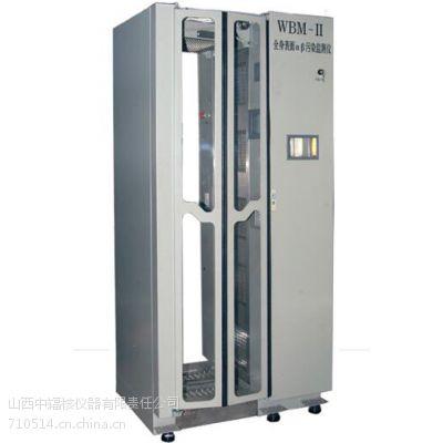 中国辐射防护研究院直销WCM1000 全身γ射线污染监测仪