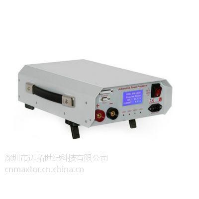 汽车稳压电源AP1100 用于编程稳压maxtor