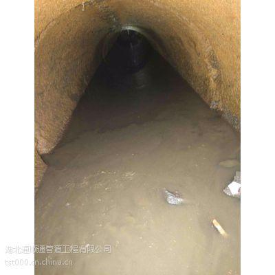 武汉经济开发区化粪池抽粪 管道清洗