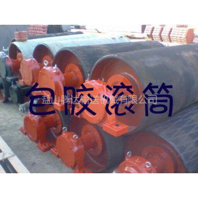 供应供应包胶滚筒输送机专用