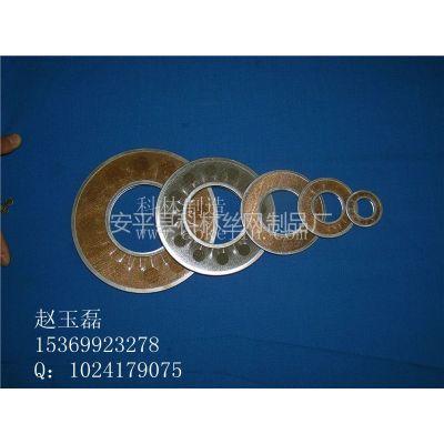 供应SPL-150,SPL-200型号滤片,化纤用片滤,过滤网