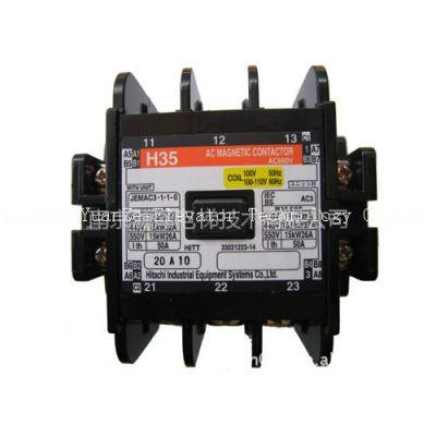 供应原装日立接触器H35(110VAC)