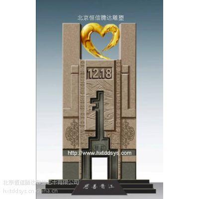 供应北京的雕塑公司-北京恒信腾达雕塑艺术有限公司