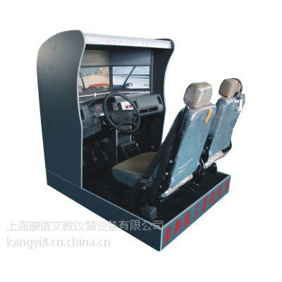 供应康谊牌 KAY-2012S 三屏幕汽车驾驶模拟器