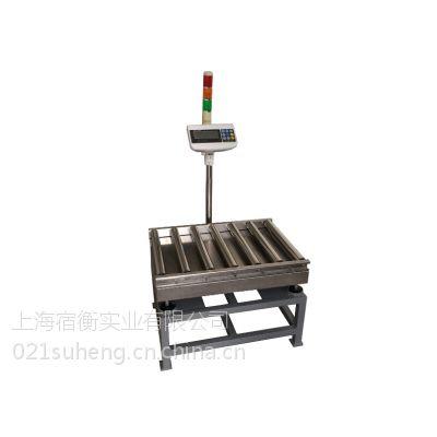 供应云和60公斤流水线电子称,缙云县/青田100公斤滚筒秤报价