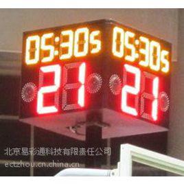 供应ect-cb15体育计时记分产品篮球计时计分系统