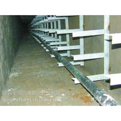 河北安润电缆支架、钢制电缆支架、钢制防腐电缆支架、钢质环氧树脂电缆支架、角铁焊接环氧树脂涂层复合电缆