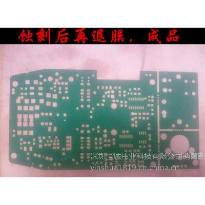 东莞PCBA电路板打印机厂家 PCB线路板uv万能打印机上色机 高利润