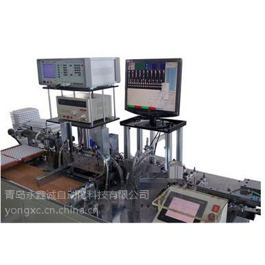 厂家直供自动检测机 CCD检测机 机器视觉检测设备 零部件表面字符检测