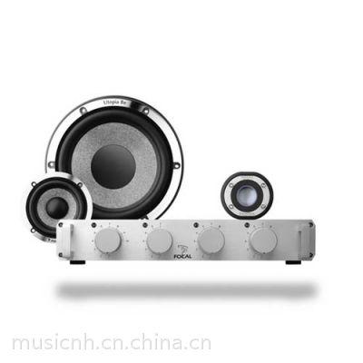 长沙【霓皇】法国劲浪 乌托邦 Kit n°7三分频 发烧级音响|长沙汽车音响改装
