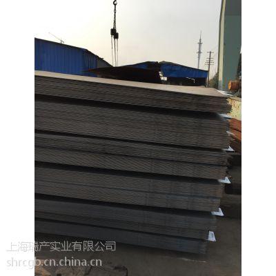 屋面用耐候钢板丨宝钢高强度耐候钢丨姜堰考登钢销售
