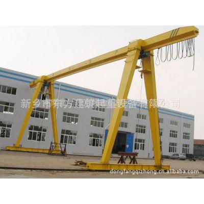 供应MH包厢式电动葫芦门式起重机 厂家直供 价格低廉