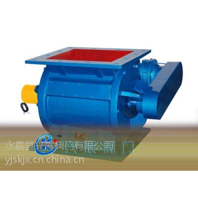 厂家直销优质GLJW-4 DN150-2000星形卸料阀 卸料器 温州瓯北