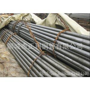 供应生产优质精密无缝钢管 冷轧无缝管 冷拔管 精拉管