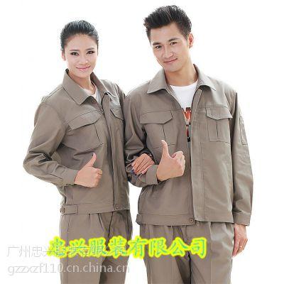 白云区劳保服定做批发 免费印LOGO广州忠兴服装厂