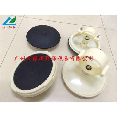 绿烨供应215mm型号/曝气器/微孔曝气器
