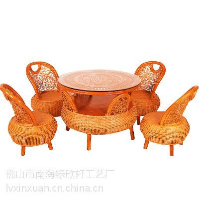 北京藤木家具厂家直销 藤椅茶几五件套 客厅休闲椅 阳台藤制桌椅组合 户外家具藤木9018