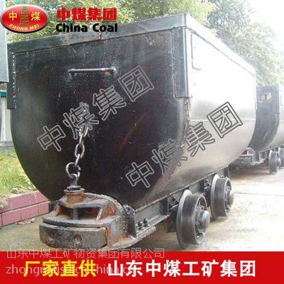 MGC1.1-6A固定式矿车结构,MGC1.1-6A固定式矿车生产商,ZHONGMEI