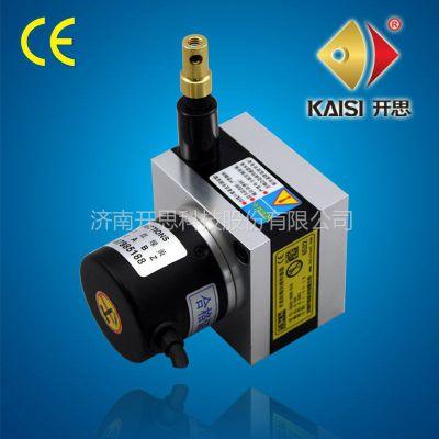 供应拉线位移传感器模拟输出