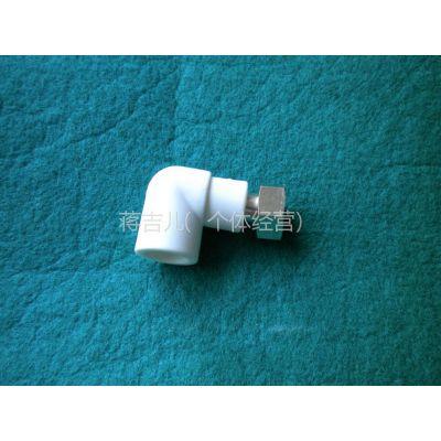 供应PPR 热水器活接 活接头 淋浴器接头 弯头