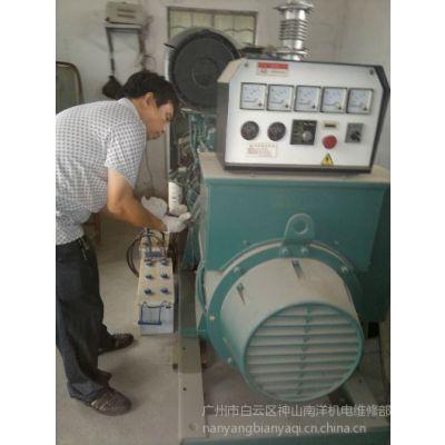 供应广州发电机维修大宇发电机更换电脑自动调压模块