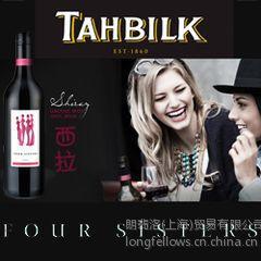 供应【优质葡萄酒】澳洲红酒 原瓶进口 德宝酒庄 四姐妹西拉红葡萄酒