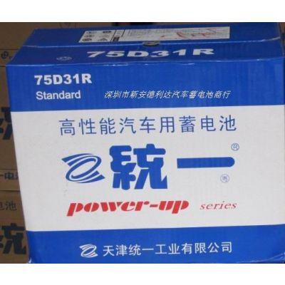 供应宝安德利达供应铲车专用蓄电池统一12V80AH