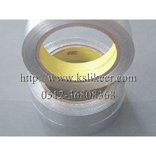供应3M425铝箔胶带 3M一级代理商