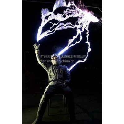 供应快乐大本营人造闪电舞 人造闪电设备 特色舞蹈