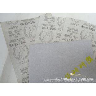 【交货及时】直销韩国进口马牌砂纸/耐水砂纸/水砂纸/