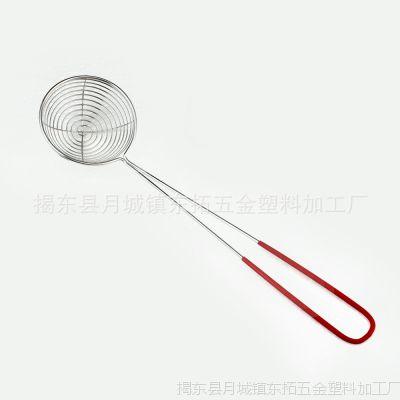 不锈钢火锅勺漏勺子 网隔网漏  8分线漏 地摊厨具批发厨房小工具