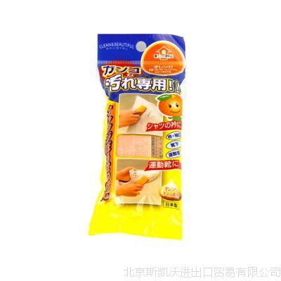 日本进口 WUERUMYIDO橙子油强力去渍洗衣皂 无毒无刺激气味洗衣皂
