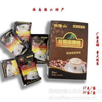 供应海南特产敦隆山二合一低糖速溶咖啡厂家批发