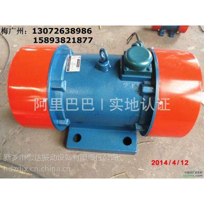 供应YZO-140-6B振动电机--河南振动机电设备