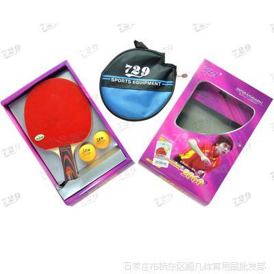 【729厂家直销】2060成品拍乒乓球拍 经典国粹系列底板 双面反胶
